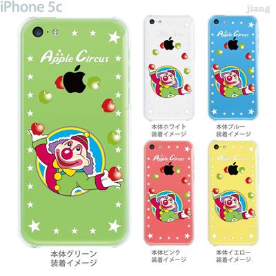 【iPhone5c】【iPhone5c ケース】【iPhone5c カバー】【ケース】【カバー】【スマホケース】【クリアケース】【クリアーアーツ】【Clear Arts】【アップルサーカス・ピエロ】 01-ip5c-zec004の画像