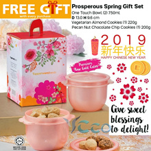 CNY Cookies ★ Authentic Tupperware ★ Prosperous Spring Gift Set * 100% Airtight One Touch Container*