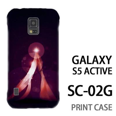 GALAXY S5 Active SC-02G 用『1222 ネオンテント 紫』特殊印刷ケース【 galaxy s5 active SC-02G sc02g SC02G galaxys5 ギャラクシー ギャラクシーs5 アクティブ docomo ケース プリント カバー スマホケース スマホカバー】の画像