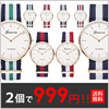 【送料無料】2枚セット999円!新色入荷!ウォッチ ストライプ 男女兼用ファッション腕時計 メンズ レディース ウォッチ 豊富なカラーをご用意 #F1803