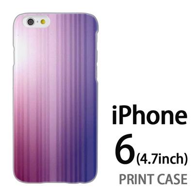 iPhone6 (4.7インチ) 用『0824 グラデーション 紫青』特殊印刷ケース【 iphone6 iphone アイフォン アイフォン6 au docomo softbank Apple ケース プリント カバー スマホケース スマホカバー 】の画像