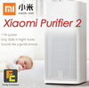 [Funky Creations] Xiaomi Purifier 2 for home / Fresh top quality air
