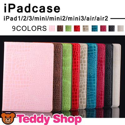 ipad air2 ケース mini3 mini retina ipadmini ipadmini2 ipadmini3 mini2 mini3 カバー レザー 軽量 アイパッドエアー2 アイパッドミニ3 オートスリープ ipadair 2 airケースxperia z2 tablet エクスペリアz2 ASUS MeMO Pad 7 ME176の画像