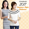 2017 Spring Summer Cardigan ★ Sweater / Bottoming Knitwear / Sunscreen air-conditioned shir