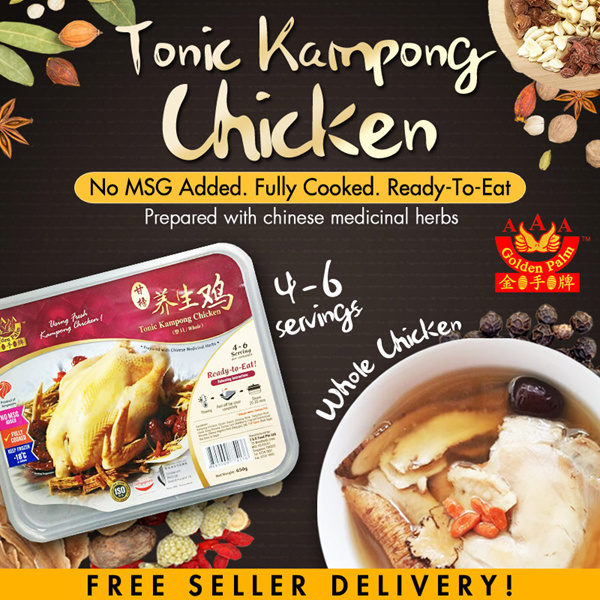 [WHOLE] TONIC KAMPONG CHICKEN(650g)! Product of SINGAPORE!! FREE Delivery! Deals for only S$14.8 instead of S$0