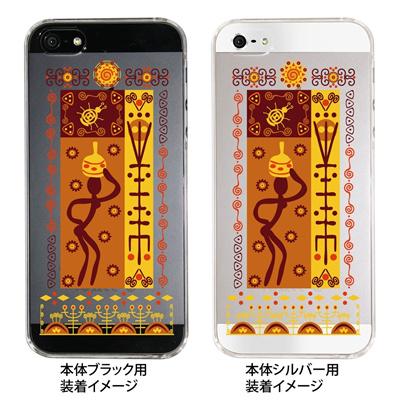 【iPhone5S】【iPhone5】【Clear Fashion】【iPhone5ケース】【カバー】【スマホケース】【クリアケース】【クリアーアーツ】【アフリカンヒーリング】 09-ip5-af0006の画像