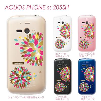 【AQUOS PHONE ss 205SH】【205sh】【Soft Bank】【カバー】【ケース】【スマホケース】【クリアケース】【Vuodenaika】【フラワー】 21-205sh-ne0012caの画像