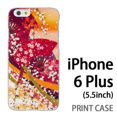 iPhone6 Plus (5.5インチ) 用『0312 扇子桜 オレンジ』特殊印刷ケース【 iphone6 plus iphone アイフォン アイフォン6 プラス au docomo softbank Apple ケース プリント カバー スマホケース スマホカバー 】の画像