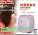 Mini Home steam sauna room/BODY MASSAGE/Home slimming spa/Massager* Singapore shipping hari raya