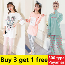 2016 GSS SALE flat price cute and lovely cartoon pajamas short sleeve nightgown girl pajamas thin women sleepwear female sleepwear factory direct sale women Lingerie long sleeve sleepwear 200 styles
