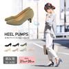 送料無料 全7色 (21.0-26.0cm)6cm同色ヒールポインテッドトゥパンプス シューズ 靴 パンプス レディース 痛くない ローヒール 低反発 かかと スムース 大きいサイズ 黒 白 とんがり ヒール 女性 フォーマルパンプス 歩きやすい 脱げない 送料込み