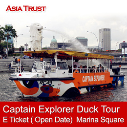 Singapore the Captain Explorer DUCK TOUR Marina square shopping mall