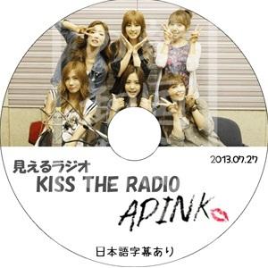 Apink KISS THE RADIO[2013.07.27] 見えるラジオ / ◆K-POP DVD◆ チョロン ボミ ウンジ ナウン ナムジュ ハヨン エーピンク SECRET GARDENの画像