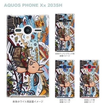 【AQUOS PHONEケース】【203SH】【Soft Bank】【カバー】【スマホケース】【クリアケース】【クリアーアーツ】【アート】【SWEET ROCK TOWN】 46-203sh-sh0015の画像