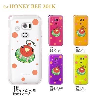 【まゆイヌ】【HONEY BEE 201K】【Soft Bank】【ケース】【カバー】【スマホケース】【クリアケース】【ヨーヨーコザクラインコ】 26-201k-md0032の画像