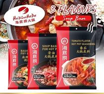 lBundle of 3l HaiDiLao / Chinese New Year SALE / CNY Steamboat SOUP BASE / Hai Di Lao SEAFOOD buffet