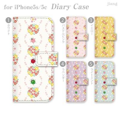 iPhone6 4.7inch ダイアリーケース 手帳型 ケース カバー スマホケース ジアン jiang かわいい おしゃれ きれい 花柄 09-ip6-ds0009の画像