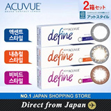 [Period limitation] [Qoo10 opened memorial at style] [3 colors available]  One Day Acuvue de-fine 2box set [30 pieces*2] [medical equipment] (contact lens disposable) [colored contact