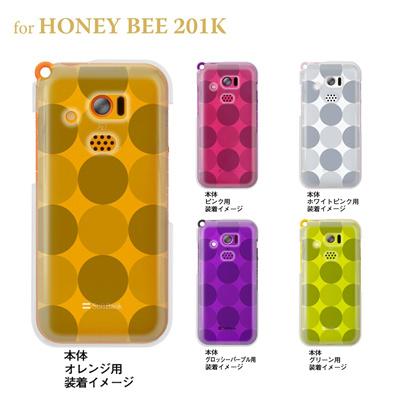 【HONEY BEE ケース】【201K】【Soft Bank】【カバー】【スマホケース】【クリアケース】【トランスペアレンツ】【サークル】 06-201k-ca0021cの画像