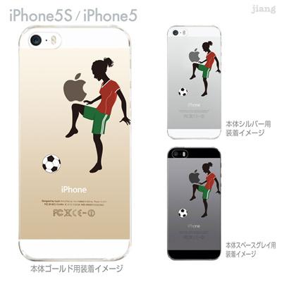 【iPhone5S】【iPhone5】【iPhone5sケース】【iPhone5ケース】【クリア カバー】【スマホケース】【クリアケース】【ハードケース】【着せ替え】【イラスト】【クリアーアーツ】【サッカー】【リフティング】 01-ip5s-zes068の画像