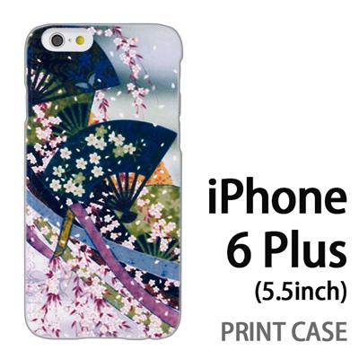 iPhone6 Plus (5.5インチ) 用『0312 扇子桜 緑』特殊印刷ケース【 iphone6 plus iphone アイフォン アイフォン6 プラス au docomo softbank Apple ケース プリント カバー スマホケース スマホカバー 】の画像