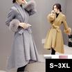 [11月中旬発送]コート Aラインコート ファー 袖ファー ウエストリボン 大きいサイズ ワンピース 型 上品 アウター プラスサイズ新作