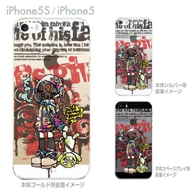 【iPhone5S】【iPhone5】【iPhone5sケース】【iPhone5ケース】【クリア カバー】【スマホケース】【クリアケース】【ハードケース】【イラスト】【Project.C.K.】【プロジェクトシーケー】【GASMASK】 11-ip5s-ck0005の画像