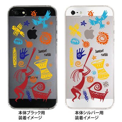【iPhone5S】【iPhone5】【Clear Fashion】【iPhone5ケース】【カバー】【スマホケース】【クリアケース】【クリアーアーツ】【アフリカンヒーリング】 09-ip5-af0012の画像
