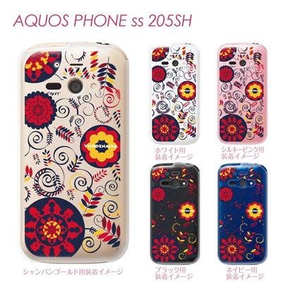 【AQUOS PHONE ss 205SH】【205sh】【Soft Bank】【カバー】【ケース】【スマホケース】【クリアケース】【Vuodenaika】【フラワー】 21-205sh-ne0013caの画像