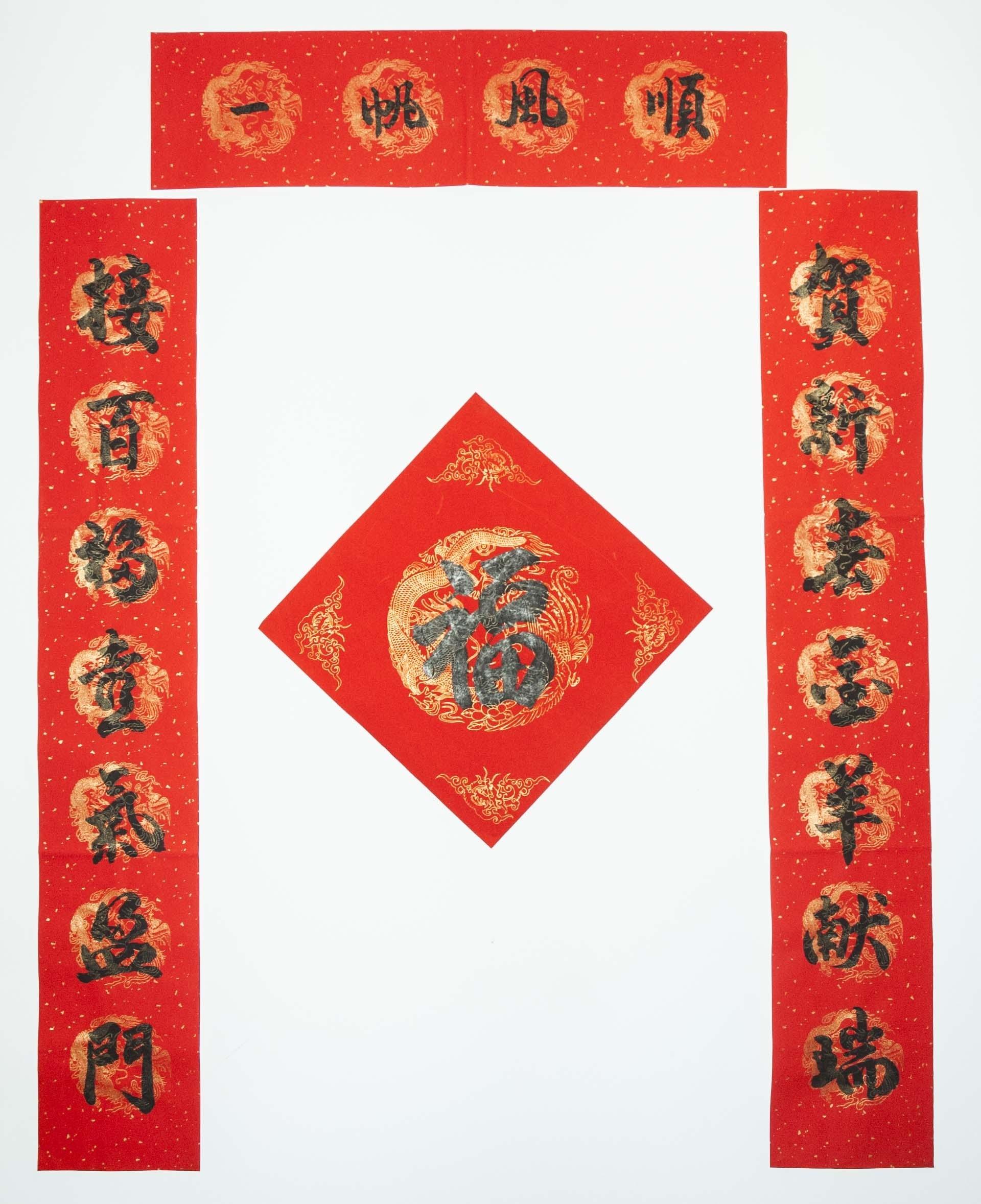 Qoo10 贺新春金羊献瑞 Chinese New Year Decoration Spring