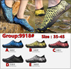 Skin ★Buy 3  Free Shipping★9918#Swim Barefoot Beach shoes soft sole Water Shoes Upstream shoes