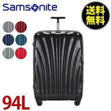 SAMSONITE サムソナイト Cosmolite コスモライト Spinner 75/28 スピナー 75/28 94L スーツケース キャリーケース