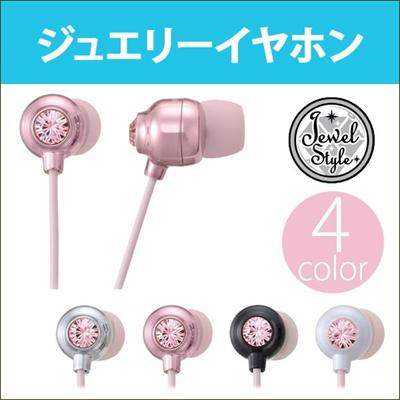HP-CN11PK 日立 マクセル イヤホン 4カラー カナル型イヤホン ピンクのクリスタライズとカラーコードで耳元を華やかに彩る ジュエリーデザイン maxell [ゆうメール配送][送料無料]の画像
