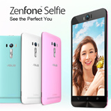 Asus Zenfone Selfie (ZD551KL) 3GB RAM 32GB Internal 4G LTE - Garansi Resmi