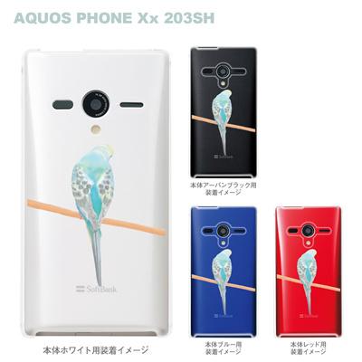 【まゆイヌ】【AQUOS PHONE Xx 203SH】【Soft Bank】【ケース】【カバー】【スマホケース】【クリアケース】【もの想うセキセイインコ】 26-203sh-md0007の画像