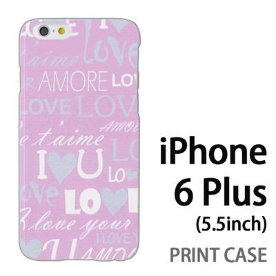iPhone6 Plus (5.5インチ) 用『0115 愛言葉 ピンク』特殊印刷ケース【 iphone6 plus iphone アイフォン アイフォン6 プラス au docomo softbank Apple ケース プリント カバー スマホケース スマホカバー 】の画像