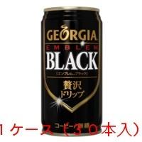 【クリックで詳細表示】【送料無料】 コカ・コーラ ジョージアエンブレムブラック185g缶×30本入(1ケース)(缶コーヒー)(コカコーラ/コカ コーラ/Coca-Cola)【tg_tsw】【ID:0078】 (4902102100786)『6600』(4902102067980)