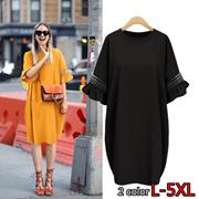 Ss555Ladies fashion women's Skirt / European large size dress / L-5XL / casual / long sleeve dress