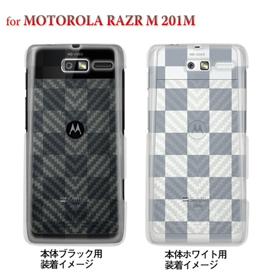 【MOTOROLA RAZR ケース】【201M】【Soft Bank】【カバー】【スマホケース】【クリアケース】【ボックス】 06-201m-ca0021aの画像
