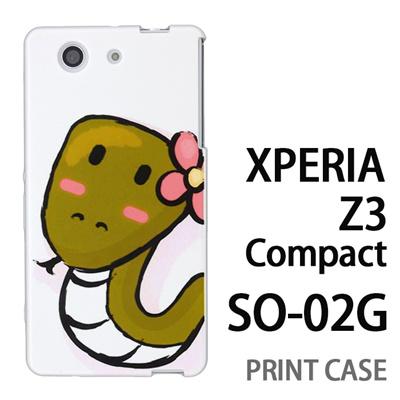 XPERIA Z3 Compact SO-02G 用『0723 干支 巳』特殊印刷ケース【 xperia z3 compact so-02g so02g SO02G xperiaz3 エクスペリア エクスペリアz3 コンパクト docomo ケース プリント カバー スマホケース スマホカバー】の画像