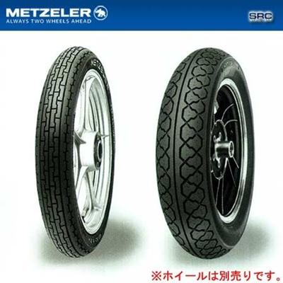 METZELER(メッツラー) PERFECT ME 77 4.00 - 18 M/C 64H TL 0131800 【バイク用品 タイヤ ストリート】の画像
