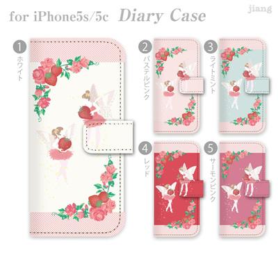 iPhone6 4.7inch ダイアリーケース 手帳型 ケース カバー スマホケース ジアン jiang かわいい おしゃれ きれい いちごとフェアリー 09-ip6-ds0010の画像