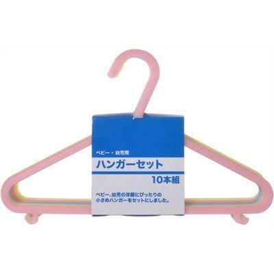 イマージベビー・幼児用ハンガーセット10本組みE132401H
