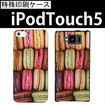 特殊印刷/iPodtouch5(第5世代)iPodtouch6(第6世代) 【アイポッドタッチ アイポッド ipod ハードケース カバー ケース】(マカロン)CCC-041の画像