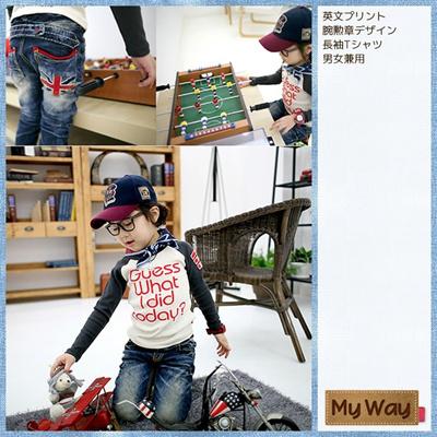 英文プリント腕勲章デザイン長袖Tシャツ キッズ 韓国子供服 韓国こども 男の子 女の子 男女兼用 100cm~140cmの画像