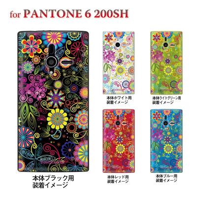 【PANTONE6 ケース】【200SH】【Soft Bank】【カバー】【スマホケース】【クリアケース】【Vuodenaika】 21-200sh-ne0009caの画像