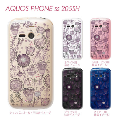【AQUOS PHONE ss 205SH】【205sh】【Soft Bank】【カバー】【ケース】【スマホケース】【クリアケース】【Vuodenaika】【フラワー】 21-205sh-ne0014caの画像
