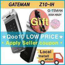 Gateman Z10-IH / Free Gift / Installation Service / 1 year Warranty Service / Finger print