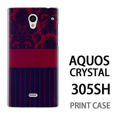 AQUOS CRYSTAL 305SH 用『1221 絨毯柄 紺』特殊印刷ケース【 aquos crystal 305sh アクオス クリスタル アクオスクリスタル softbank ケース プリント カバー スマホケース スマホカバー 】の画像