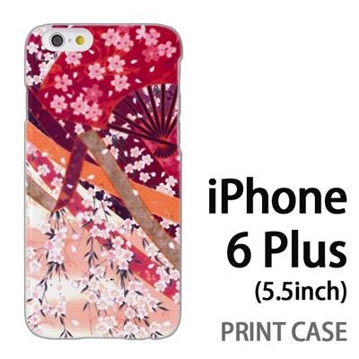 iPhone6 Plus (5.5インチ) 用『0312 扇子桜アップ 赤』特殊印刷ケース【 iphone6 plus iphone アイフォン アイフォン6 プラス au docomo softbank Apple ケース プリント カバー スマホケース スマホカバー 】の画像